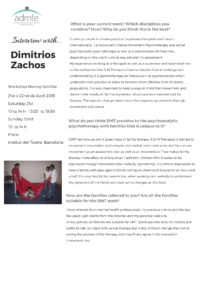 Interv.Dimitros ENGLISH2